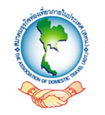 Association of Domestic Travel (ADT) logo
