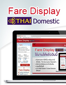 Fare Display - TG Domestic