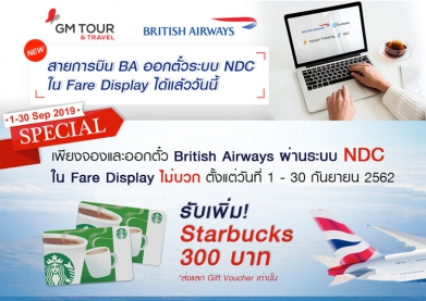 BA NDC Promotion 1-30 Sep 2019